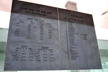 Pohang0214