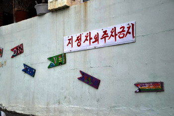 Busan0683