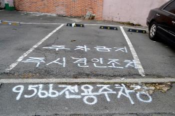 Busan0717