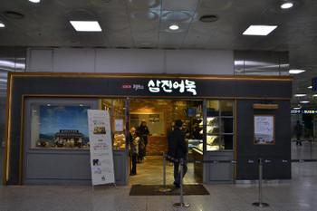 Busan0727