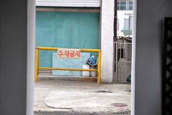 Chungju0006