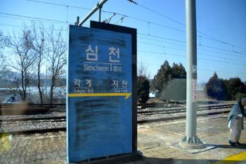 Gyeongbuseon0735