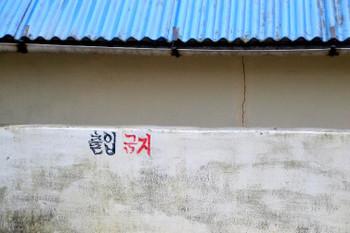 Pohang0274
