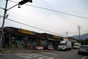 Najeon_0429