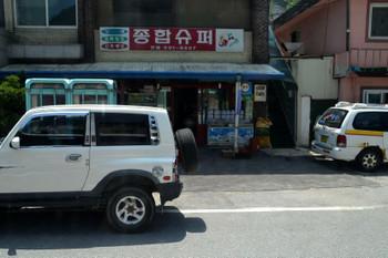 Nammyeon_0010