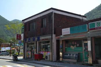 Nammyeon_0068