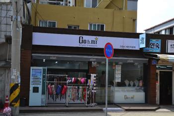 Jecheon_0634