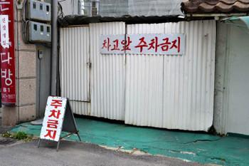 Jecheon_0644