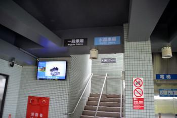 Maokong_0719
