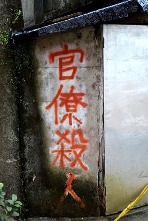Pingxi_0444