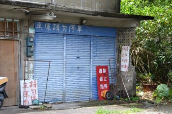 Shihfen_0277