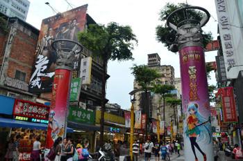Taipei_0774