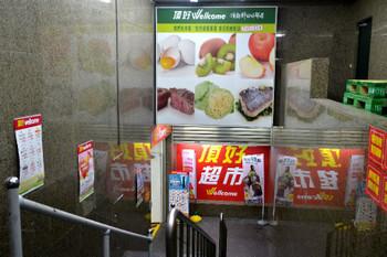 Taipei_0805