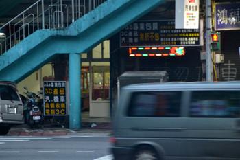 Taipei_0848
