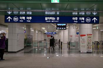 Gyeonggang_0220