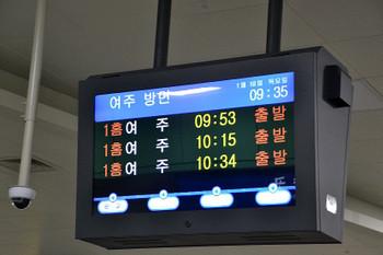 Gyeonggang_0221