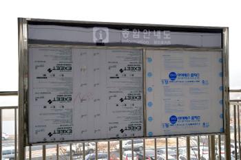 Gyeonggang_0231