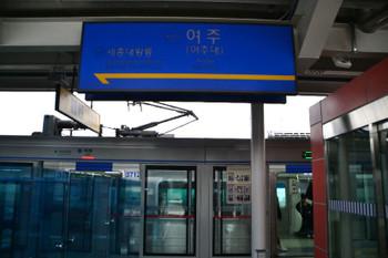Gyeonggang_0258