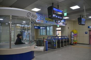 Gyeonggang_0263
