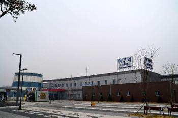Gyeonggang_0275