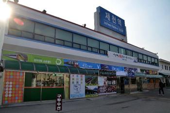 Jecheon_0303