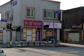 Jecheon_0301