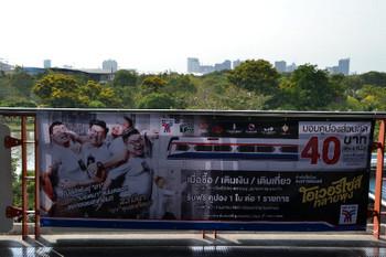 Bangkok_0969