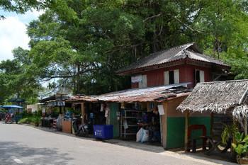 Kantang_0703