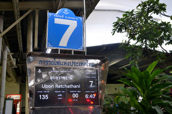 Bangkok_0091