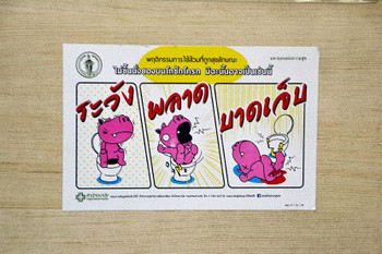 Bangkok_9387