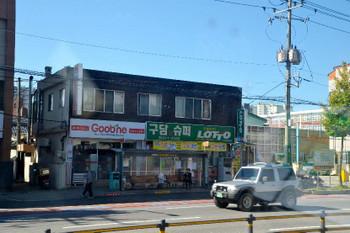 Andong_0129