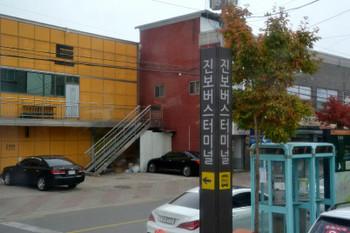 Jinbo_0105
