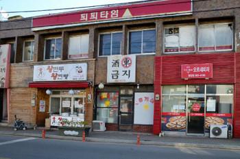 Yongyang_0117