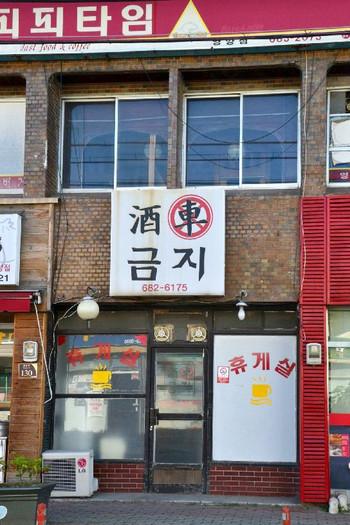 Yongyang_0119