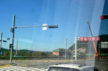 Jinbo_0128