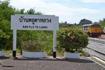 Banplu_0571