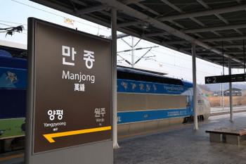 Manjong_0101