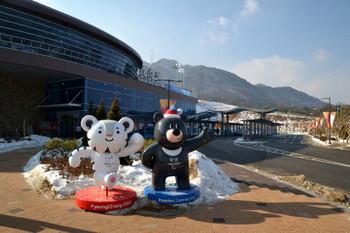 Pyeongchang_0168