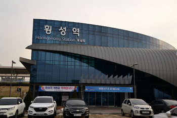 Hoengseong_0282