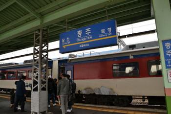 Chungju_0376