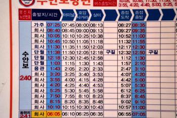 Chungju_0380