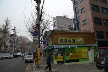 Seoul_0332