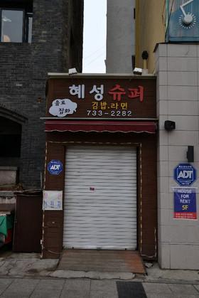 Seoul_0337