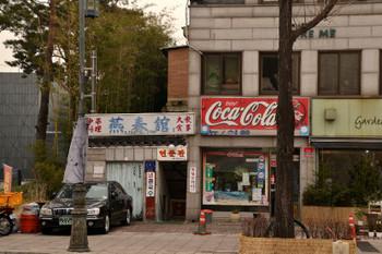 Seoul_0338