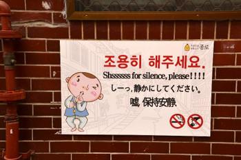 Seoul_0342