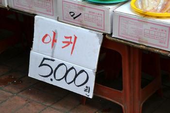 Seoul_0433