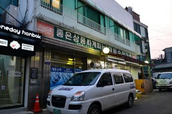 Seoul_0480