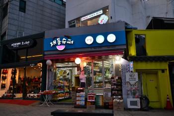 Seoul_0481