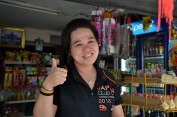 Bangkok_0047