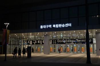 Dongdaegu_0558